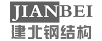 石家庄建北钢结构工程有限公司